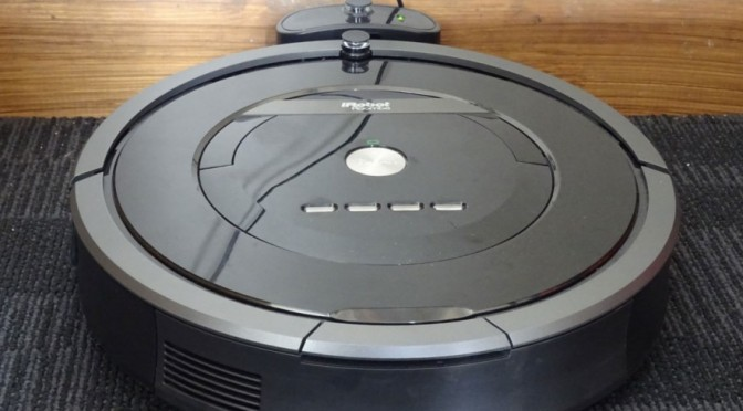 Make room for the Roomba, your faithful carpet cleaning robot.